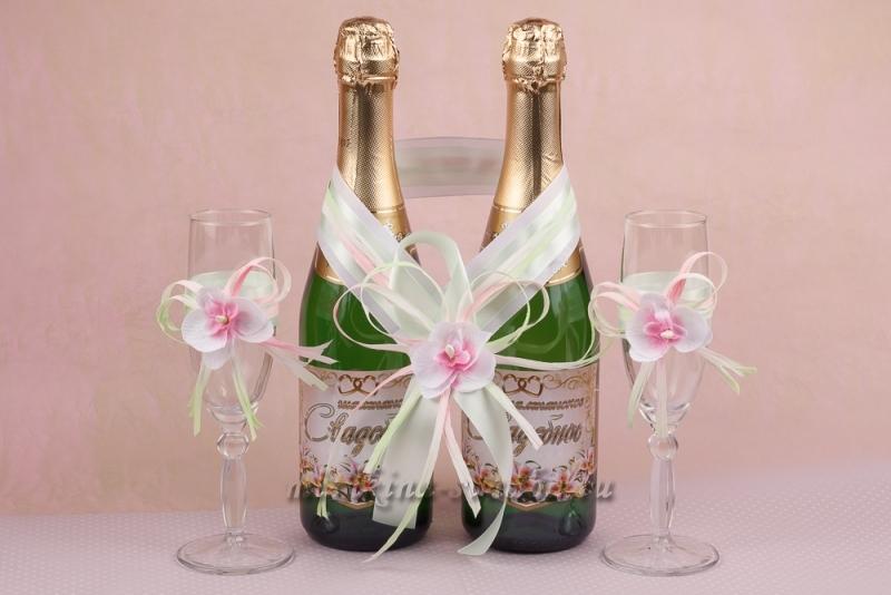 Конкурс на выкуп с шампанским 126