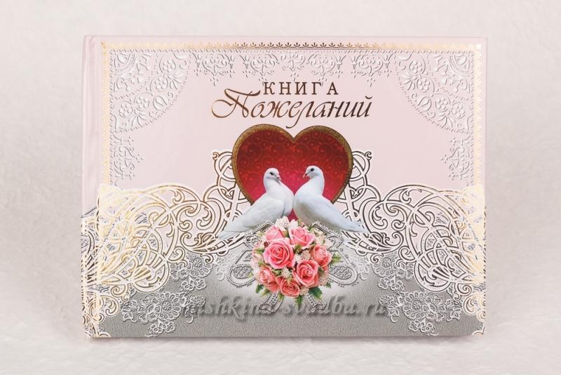 Каталог мебели статус в южно-сахалинске каталог
